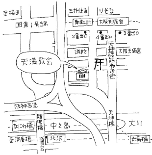 天満教会地図