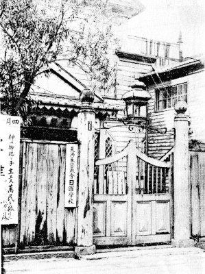 1879_最初の教会堂