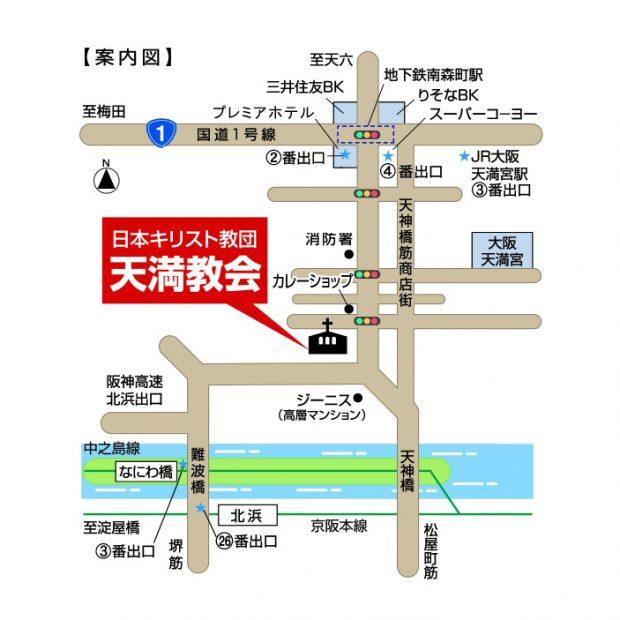教会地図201704